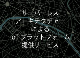 trackrr-io-banner