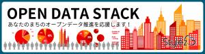opendata_stylez