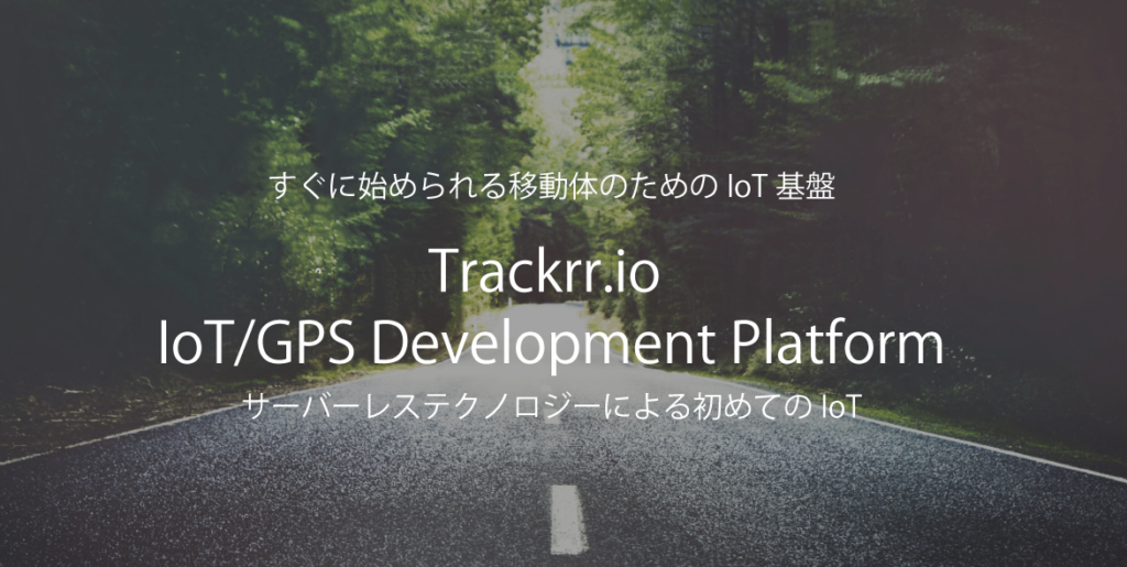 trackrr-io-mini